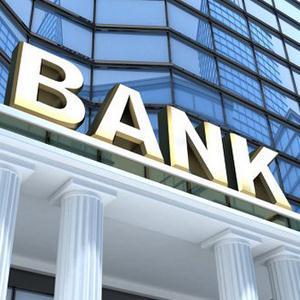 Банки Объячево