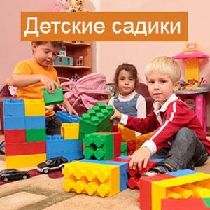 Детские сады Объячево