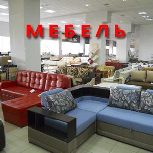 Магазины мебели Объячево