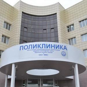 Поликлиники Объячево