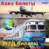 Авиа- и ж/д билеты в Объячево