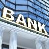 Банки в Объячево