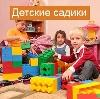 Детские сады в Объячево