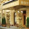 Гостиницы в Объячево