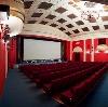 Кинотеатры в Объячево