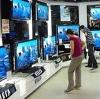 Магазины электроники в Объячево