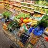 Магазины продуктов в Объячево
