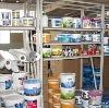 Строительные магазины в Объячево