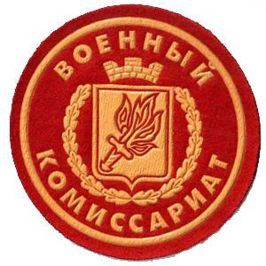 Военкоматы, комиссариаты Объячево